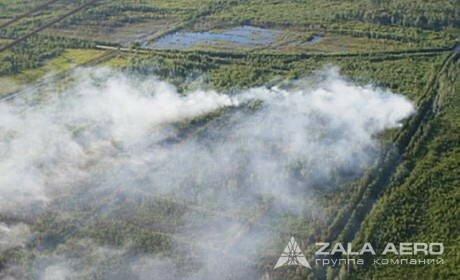 ZALA AERO GROUP Fire (11)